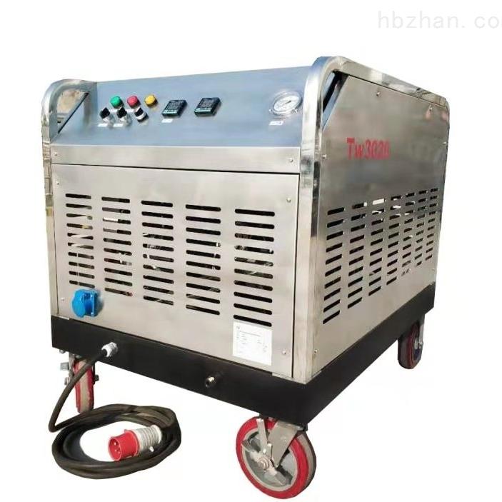电加热高压清洗机