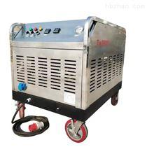 HWY1132LXT高温高压蒸汽清洗机