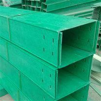 新复合材料槽式管箱 厂家直供优惠