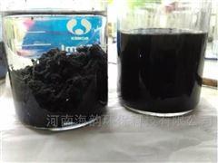 CPAM无机阳离子聚丙烯酰胺