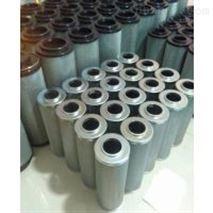 ZJCQ-6发电厂润滑油过滤器滤芯