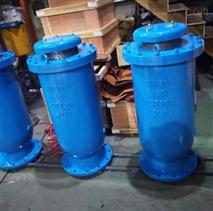 SCAR-10汙水複合式排氣閥