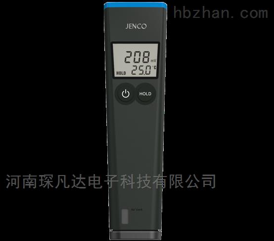蓝牙测试笔准确的ORP和温度测定仪