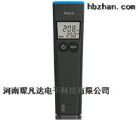 ORP649N蓝牙测试笔准确的ORP和温度测定仪