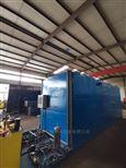 FL-HB-MBR50吨每天啤酒厂废水1级A一体化污水设备厂家