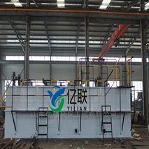 纸厂污水处理设备 涡凹气浮机 厂家直销