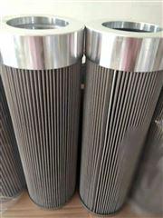 LXL50-50um液压油过滤芯