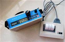 LD-3激光粉塵儀