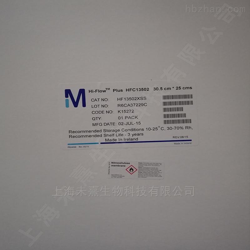 美国millipore NC膜