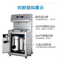 商用直饮设备井水RO反渗透膜过滤器纯水机