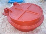 圓拍門價格dn600鑄鐵方拍門的安裝要求