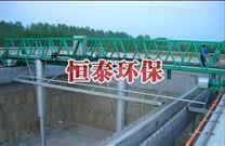 桁车刮吸泥机安装调试技术