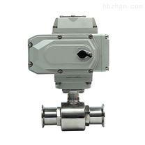 Q981F重慶電動衛生級球閥規格型號