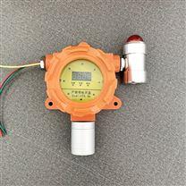 工業用甲烷檢測報警儀器固定式