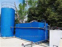 FL-HB-YY养殖厂一体化污水处理设备供应商