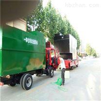 铜仁市地埋式污水处理设备