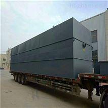 15m3/d地埋式污水处理装置设备