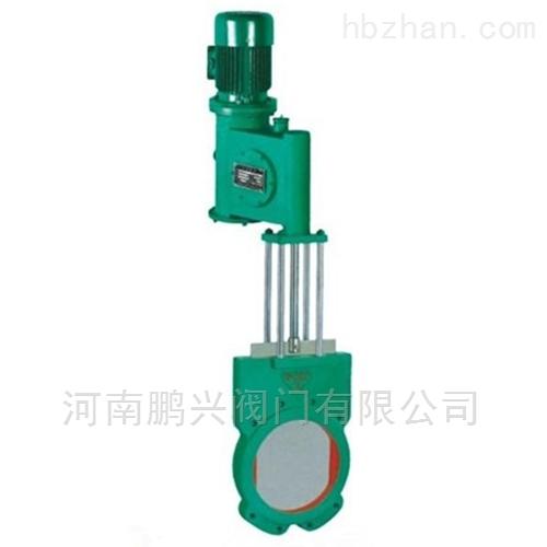 电液动对夹式浆液阀