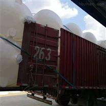 15吨聚乙烯储罐性能好