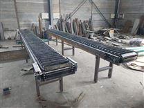 承重型链板输送机异形链板传送带规格定制