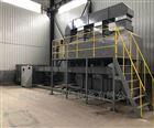 hc-20190910废气净化装置 环保设备催化燃烧设备