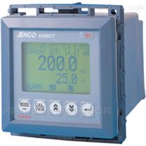 1/4在线电导率TDS测量仪可壁挂表盘管道安装