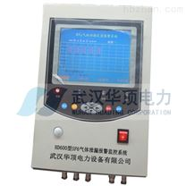 大量供应HDZX型SF6综合在线监测系统厂
