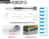 CH3600三维磁力扫描仪器/磁场分布测试仪器
