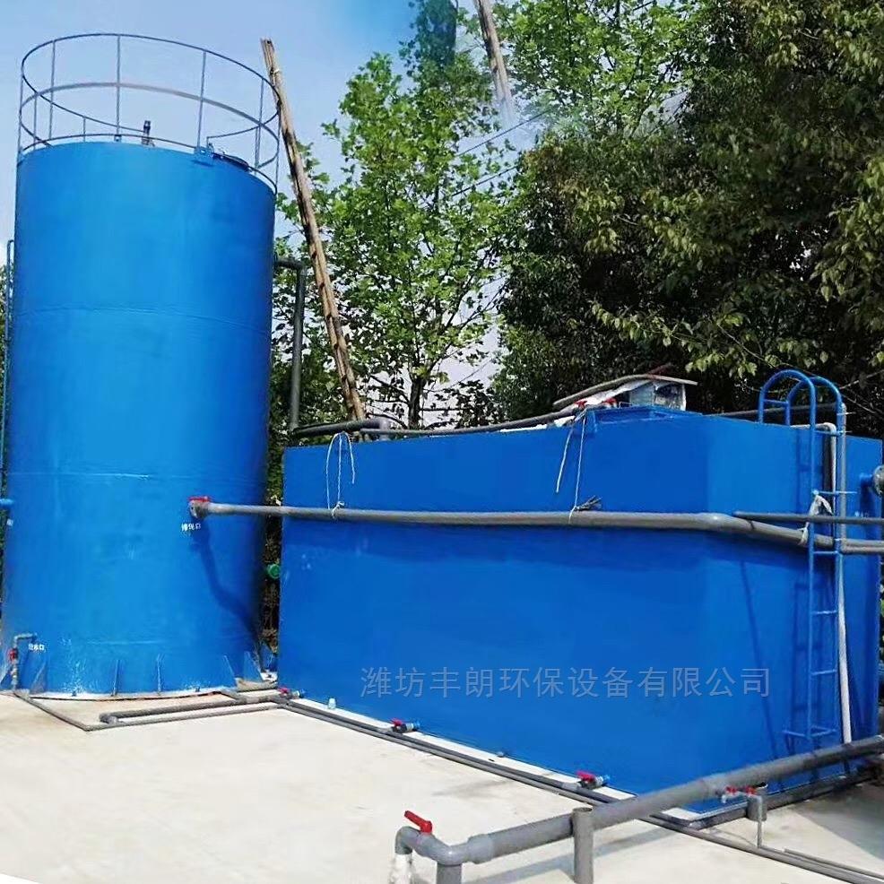 生物氧化移动床一体化生物膜医疗污水设备