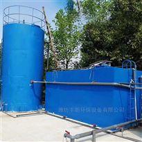FL-MBR-6高难度不易生化污水MBR+高级氧化处理设备