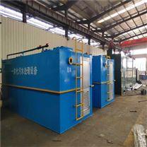 WSZ-10m3/h生活污水处理一体化设备