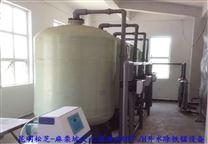 水电站除铁锰水处理设备