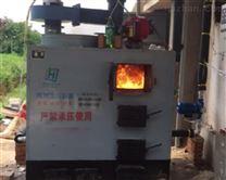 冬季养殖取暖锅炉加温多回程新技术