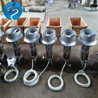MA0.55/4-220-1400MA型0.55kw潜水搅拌机