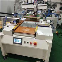 遥控器按键丝印机控制面板外壳丝网印刷机