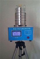 智能六級空氣微生物采樣器