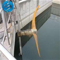 外法兰式潜水推流器