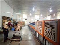 工业空调有效解决深圳注塑车间通风降温难题