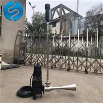 QSB2.2自吸式射流曝气机