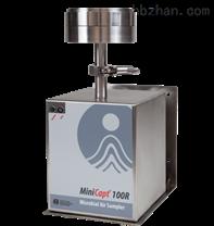 MiniCapt®在線微生物采樣器