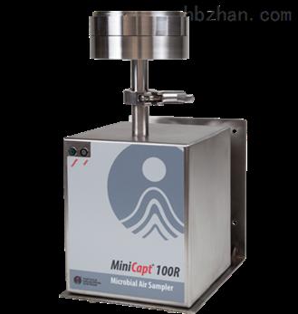 MiniCapt®在线微生物采样器