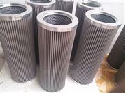 液压油滤芯030-00097A-000