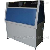 JW-UV紫外線老化試驗箱