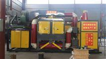 印刷廠廢氣處理方案常用設備除味環保設備