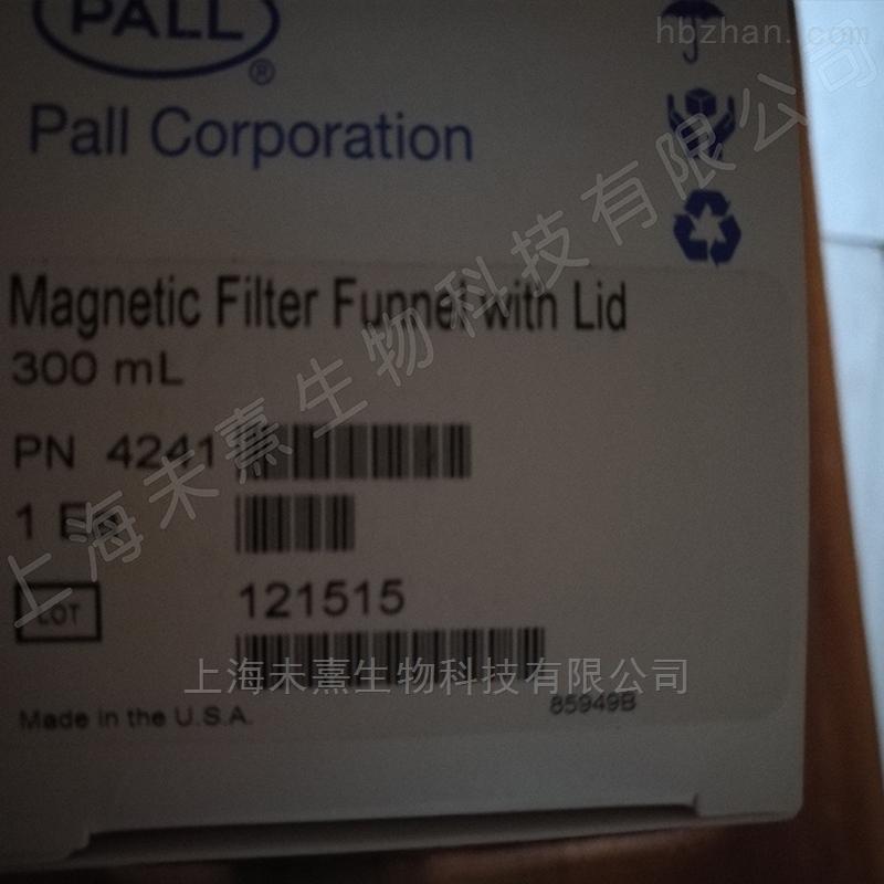 pall颇尔 300ml 有盖磁性过滤漏斗