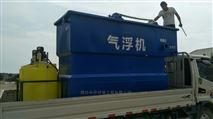 高效溶氣氣浮機/超高配置價格便宜性價比高