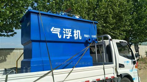 高效溶气气浮机/超高配置价格便宜性价比高