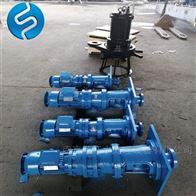 污水处理厂调节池框式搅拌机