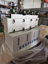 一体化全自动实验室污水处理设备