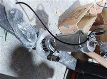 小不銹鋼污水潛水泵